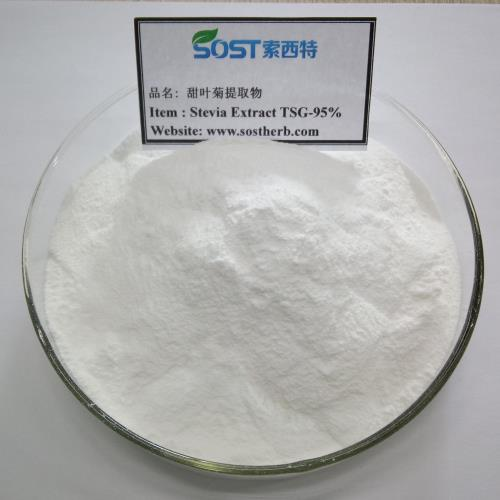 Stevia Extract Powder Wholesale, Sweetening Agent 95% Steviosides, China Stevia Extract Factory