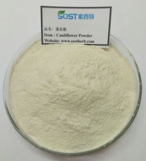 Cauliflower Powder