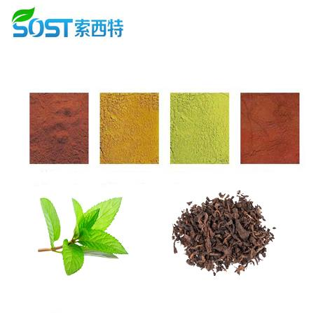 Pure Natural Instant Tea Powder