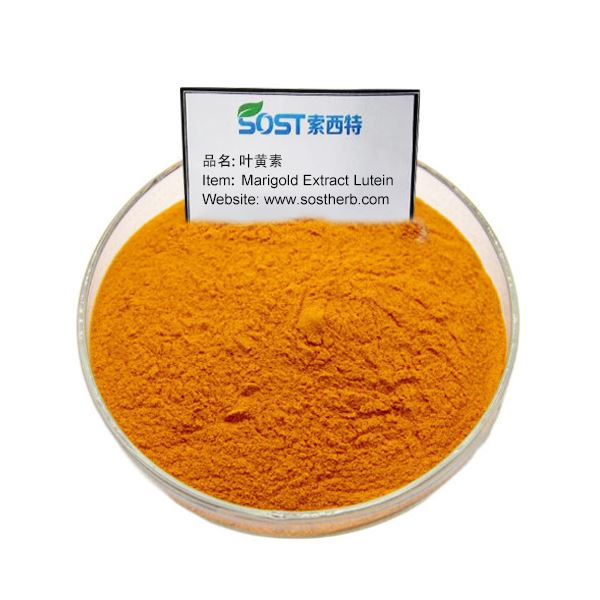 Marigold Extract Lute...